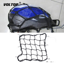 Motorcycle Helmet Luggage Net Motorbike Helmet Mesh Storage Bungee Luggage Hold Down Storage Cargo Organiser Net motorcycle cargo luggage net