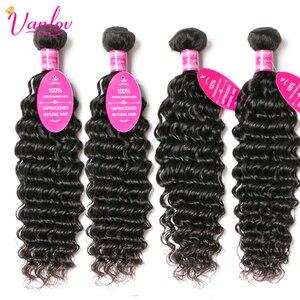 Vanlov Hair Extensions Peruvian Deep Wave Bundle Human Hair Natural Color Remy Hair Bundles 3/ 4 Bundles Jet Black Available