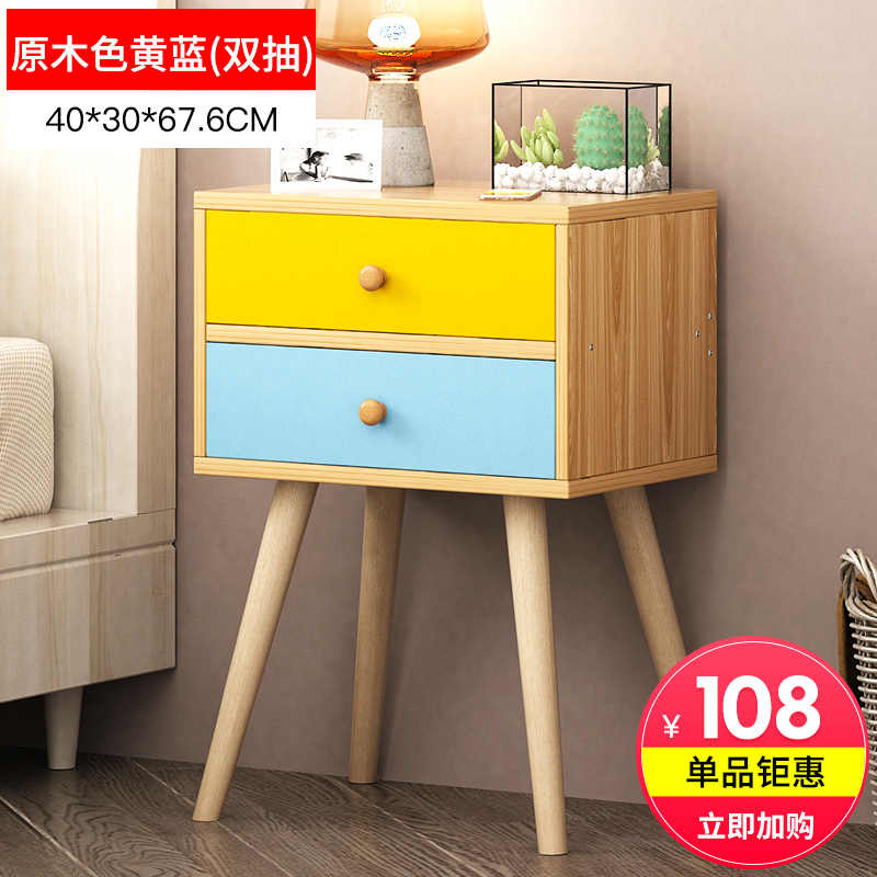 A,Nordic colorful Wood Night Stand 2 Drawer Bedside End Table Bedroom Furniture Organizer Storage Basket Nightstands