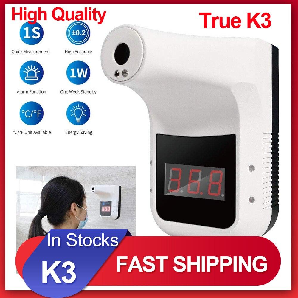 2020 K3 Бесконтактный инфракрасный термометр цифровой K3 Pro лоб ручной датчик температуры лазерный пистолет с лихорадкой сигнализация настенн...
