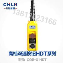 Прямая продажа кран lino двойная скорость кнопка cob 61hdt электрическая
