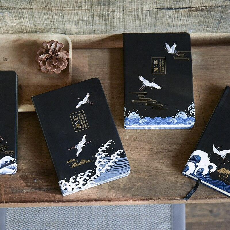 Дневник JUGAL в стиле ретро, дневник в твердой обложке с летающим журавлем, записная книжка A5 120 листов/240 страниц, офисные и школьные принадлежности, Дневник для путешественников|Записные книжки|   | АлиЭкспресс
