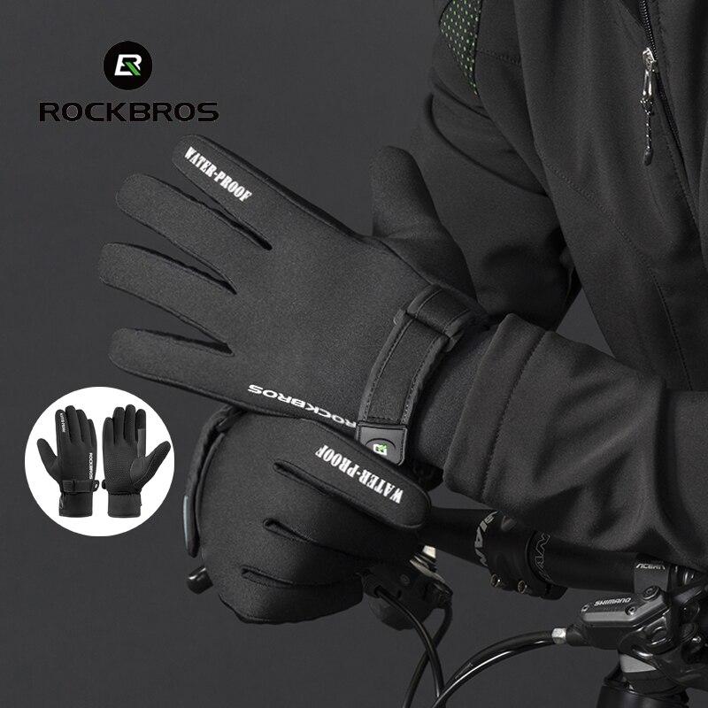 Rockbros велосипедные перчатки мужские зимние теплые утепленные ветрозащитные велосипедные перчатки мотоциклетные перчатки для катания на лы