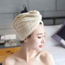 Утолщенная шапочка для сухих волос взрослых супервпитывающее
