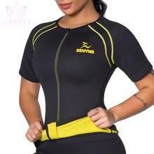 Женская спортивная рубашка lanfei топ для похудения сауна контроль