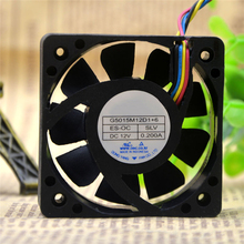 1PC Car Audio Cooling Fan Cooler 2 Wires 3 Wires 4 Wires G5015M12D1+6 12V 0.2A 5CM Parts