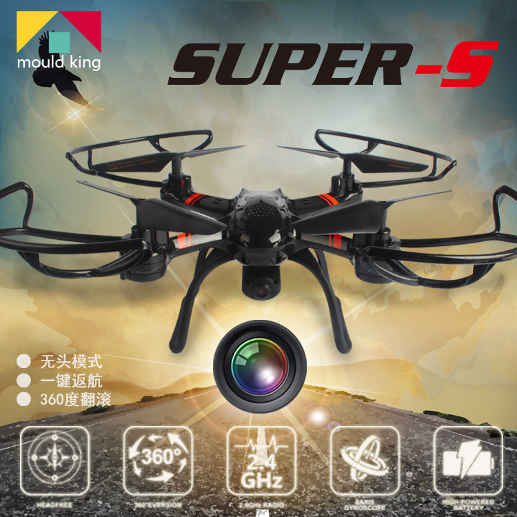 Hot Sales Yuxing 2.4G Remote Control Aircraft Anti-Collision Drop-resistant Quadcopter Aviation Model Unmanned Aerial Vehicle To