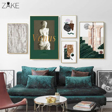 Vintage Geometric Abstract Europe Poster and Print Canvas Paintings Pop Wall Art Pictures Living Room Home Decor(China)