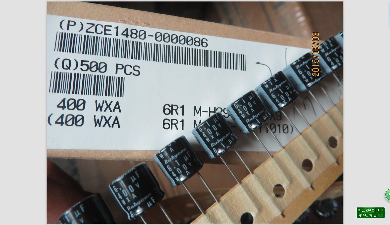 30pcs Japanese RUBYCON For Electrolytic Capacitors 400V6.1UF 400V WXA 5.6UF 4.7UF Free Shipping