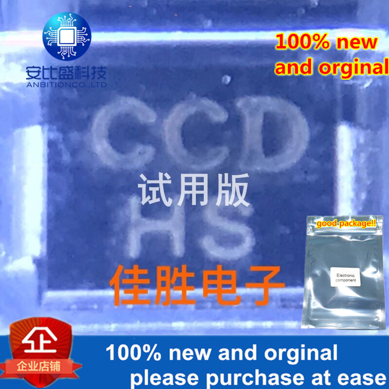 20pcs 100% New And Orginal 3T400C-4T7 400V Two-way Lightning Protection Discharge Tube DO214AA Silk-screen HS