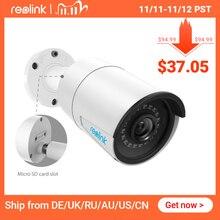 Reolink cámara IP PoE de RLC 410 5MP, 5MP, HD, para exteriores, impermeable, visión nocturna infrarroja, vigilancia de vídeo de seguridad con ranura para tarjeta SD