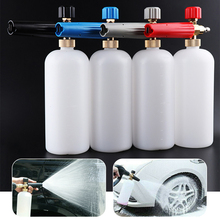 Portable Snow Foam Lance Garden  Outdoor Car Washer High Pressure with Bottle Wash Cleaning Tools
