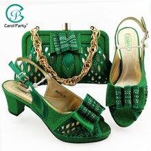 グリーン女性の靴やバッグがセットに販売ナイジェリア女性結婚式のスリッパとラインストーンイタリアデザイン