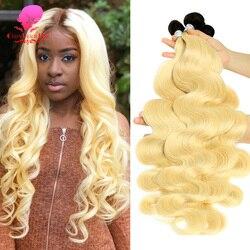 Tissage en lot brésilien naturels Remy-QUEEN BEAUTY, cheveux humains, Body Wave, deux tons, couleur ombré, Blonde 1B/3/4, lot de 1/613, peuvent être teintés