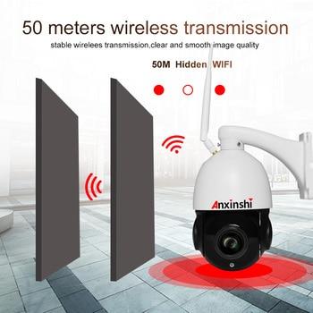 5MP 20X Optical Zoom WIFI PTZ High Speed Dome IP Camera 2MP  Wireless Outdoor Audio onvif P2P IR 120m 1080P CCTV Security Camera 1