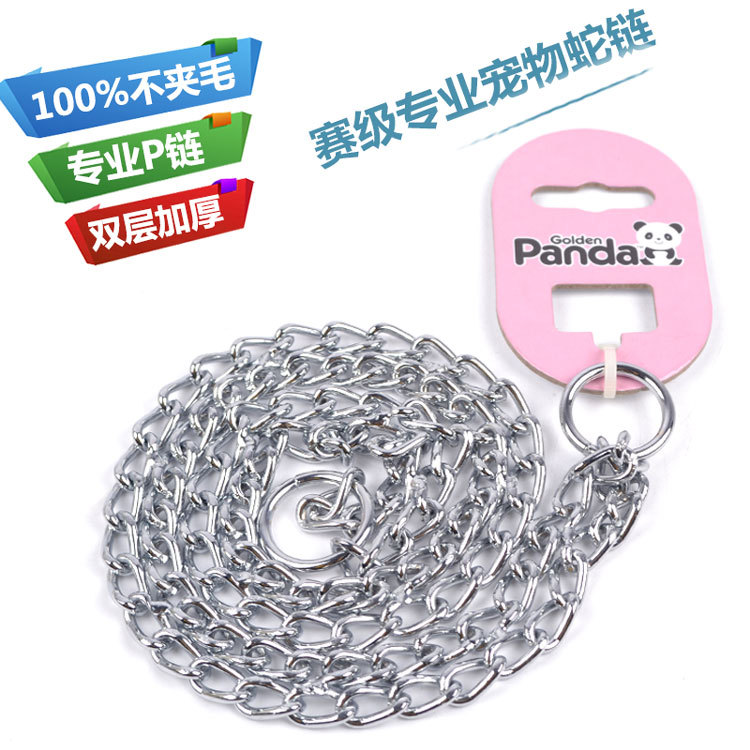 Tournament Grade P Pendant Pet Double Row Necklace Stainless Steel Snake Chain Medium Large Dog Pet Dog Training Pendant Sub-Gol