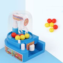 Мини-машина для ловли мяча для девочек и мальчиков, маленькая игрушка, пластиковый захват для конфет, для детей, обучающая игрушка