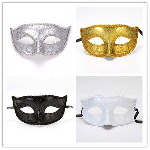 Party Mask Exquisite Venetian