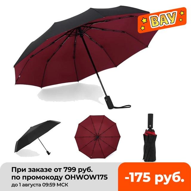 Double Layer Windproof Women's Automatic Umbrella Female Male Ten Bone Three Folding  Men's Umbrella Large Rain Business Parasol 1
