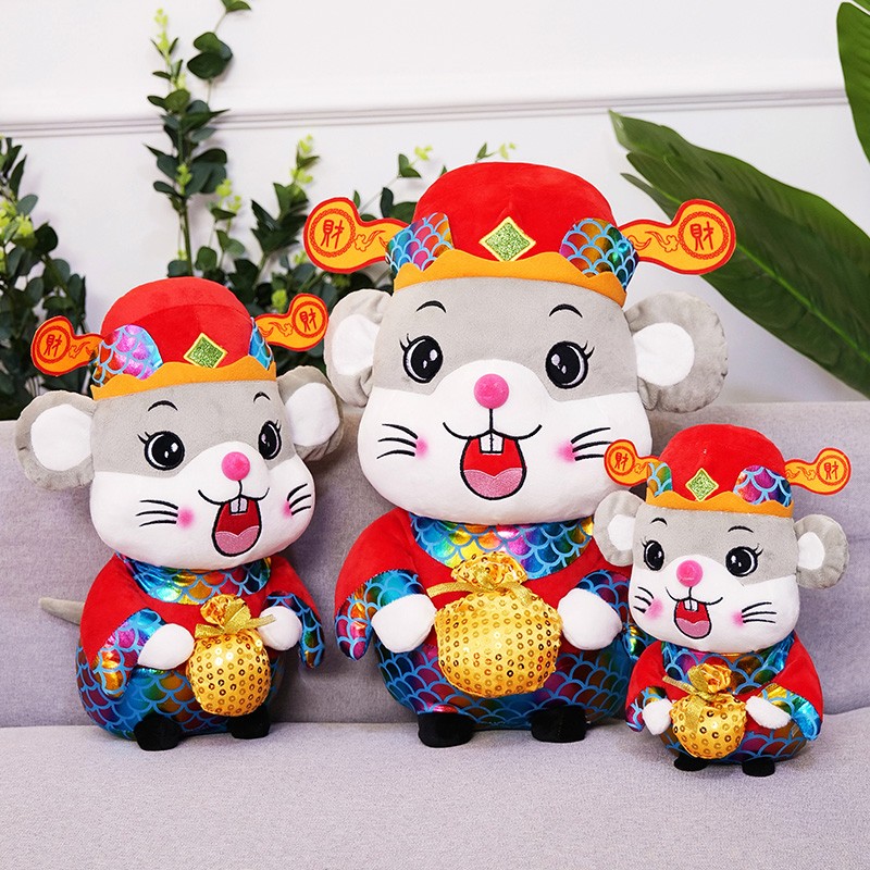 Lovely 22cm New Year Cute Mice Plush Toy Chinese Zodiac Rat God Of Wealth Couple Mouse With Lucky Bag Soft Doll Birthday  Gift