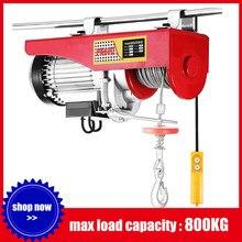 Grua elétrica do cabo 800 v/50hz 230 w do guincho da grua do pórtico da potência da oficina do guindaste de suspensão do fio de levantamento da grua do cabo 1450 kg