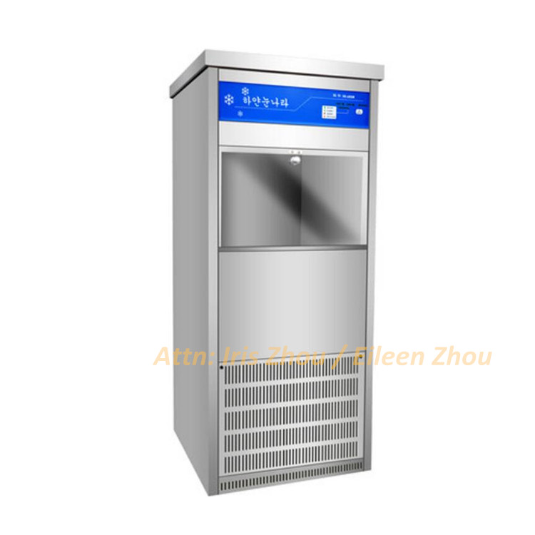 RL-200 Korean Fashion Commercial Ice Cube Shaver / Snow Ice Machine / Smoothie Ice Maker