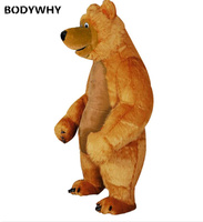 Inflatable Big Brown Bear Mascot Costume Suits Cosplay Adults Fancy Dress Outfit Handmade Cartoon Character Mascot Costume Gift