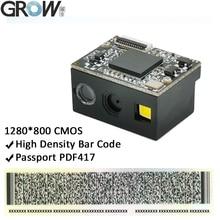 GROW GM69-S 1280*800CMOS High Density Bar Code Readable 1D 2D USB UART PDF417 Bar Code