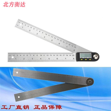 цена на North Hengda digital angle ruler 2 in 1 protractor inclinometer universal angle gauge slope meter