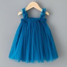 Summer Girls Clothes baby girls Mesh tutu Princess Dress Sleeveless little girls Dress Kids 1 2 3 4 5 6 7Years Old kid pink blue