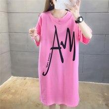 #4244 preto branco rosa t camisa vestido feminino plus size verão algodão harajuku t camisa vestido de mangas curtas sexy solto estilo coreano