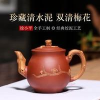 Completo escuro-vermelho esmaltado cerâmica bule de minério cru claro cimento ambos clara flor de ameixa bule de flor de ameixa infusão de chaleira de chá