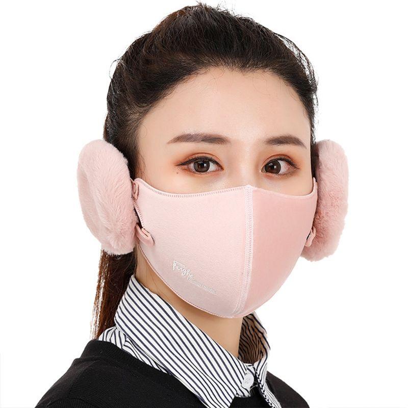 Detachable 2-in-one Men Women Winter Warm Mask Earmuffs Thickening Riding Masks