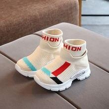 Кроссовки носки для маленьких девочек и мальчиков популярная