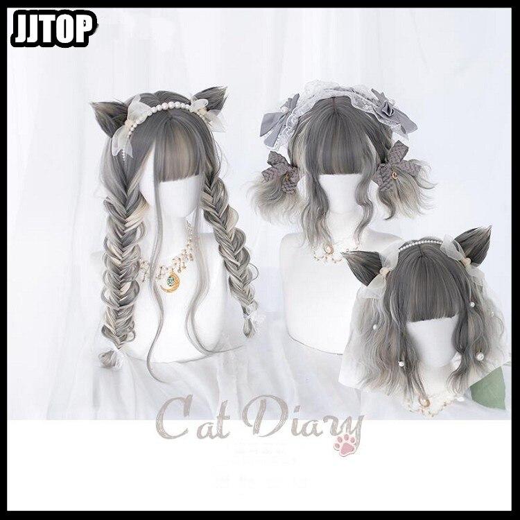 Peluca de Lolita japonesa dulce princesa diario gato gris poco a poco Halloween Cosplay peluca con oreja|Disfraces de anime|   - AliExpress