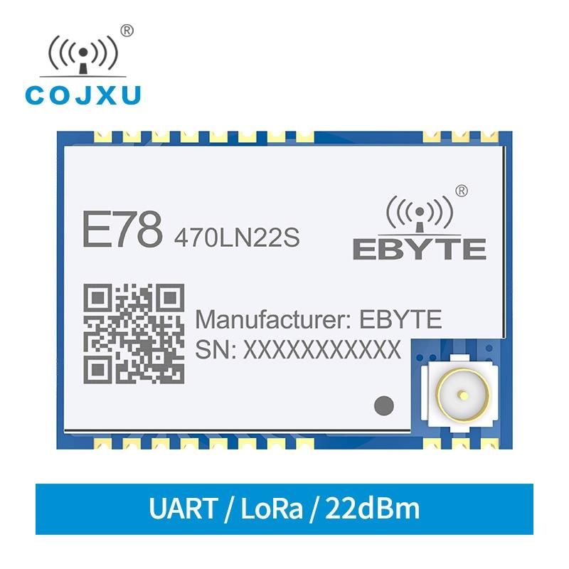 LoRaWAN модуль SX1262 ASR6501 LoRa TCXO Спектр распространения ebyte E78-470LN22S LoRaWAN Llong дистанционный коммуникационный модуль низкой мощности