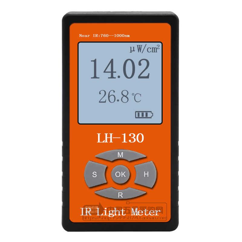 LH-130 Kızılötesi Işık Işınlama Güç Ölçer Cihazı Radyometre LED Işık Yoğunluğu Güneş Işığı Ölçer