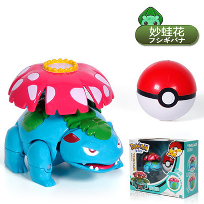 Deformable Pokemon Toy 5