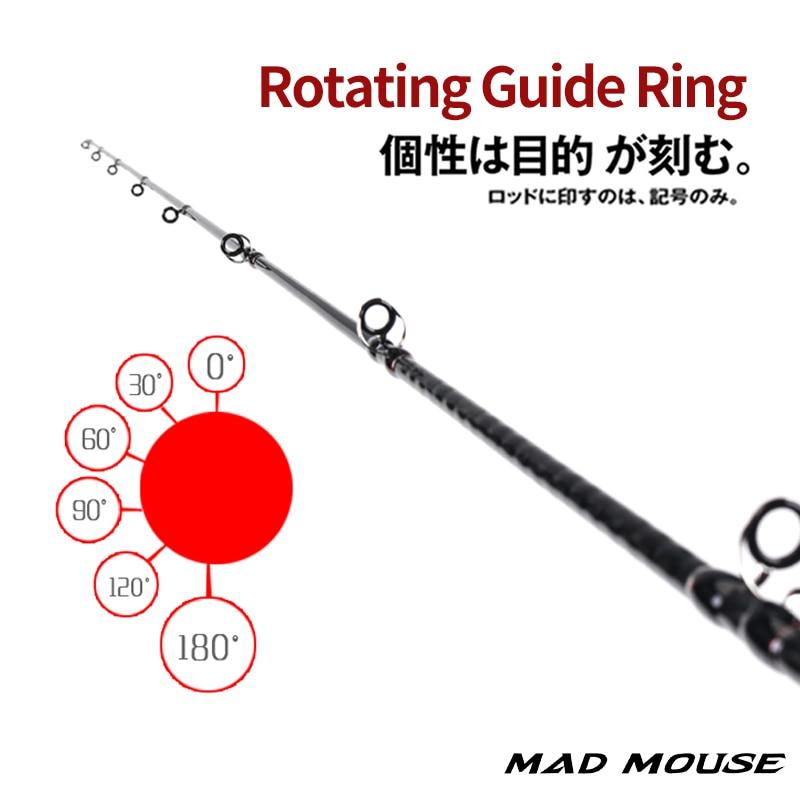MADMOUSE Japan Full Slow Jigging Rod  3