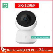Умная камера Xiaomi Mijia 2K, 1296P, угол обзора 360 градусов, HD, Wi Fi, инфракрасная веб камера ночного видения, видеокамера, радионяня, Mi Home