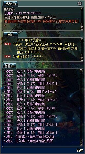DNF小魔女1-1A自动刷图辅助