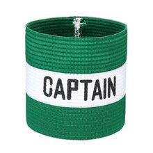 Аксессуары эластичный рукав значок футбол регби Хоккей символ лидер открытый заметный игровая площадка капитан нарукавная повязка соревнования