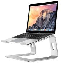 Portable Computer Stand Aluminum Laptop Stand Desk Dock Holder Bracket for Apple iMac/Tablet/ MacBook Pro/PC/Notebook Base r60
