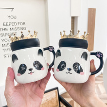 New Crown panda mug,Breakfast cups Drinkware Morning Golden handle Mug Milk Coffee Tea mugs
