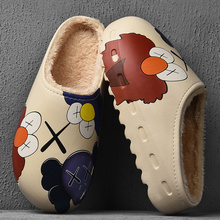 QZHSMY Summer Shoes Printed Cartoon Slippers House Men's Shoes Lovers Flip Flops Men Slipper Man Cool Beach Shoes Slippers 2021