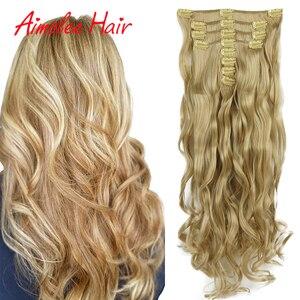 8 шт./компл. 16 зажим 24 дюймов длинные волнистые синтетические волосы на клипсах, накладные волосы на заколке для Для женщин шиньоны светлые з...