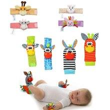 Nova chegada do bebê chocalho brinquedo chocalho conjunto bebê brinquedos sensoriais peúgas peúgas pulso chocalho pulseira presente