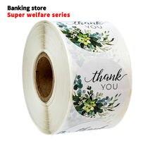 500 шт наклейки с надписью «thank you» для рукоделия на заказ