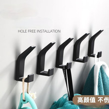 Towel Hook For Bathroom Clothes Hook For Livingroom Kitchen Accessories Punch-free
