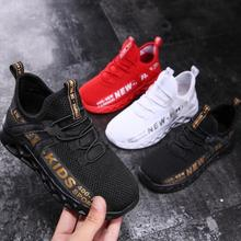 Spring Boys Girls Fashion Sneakers Baby/Toddler/Little Kids Leather Trainers Chi